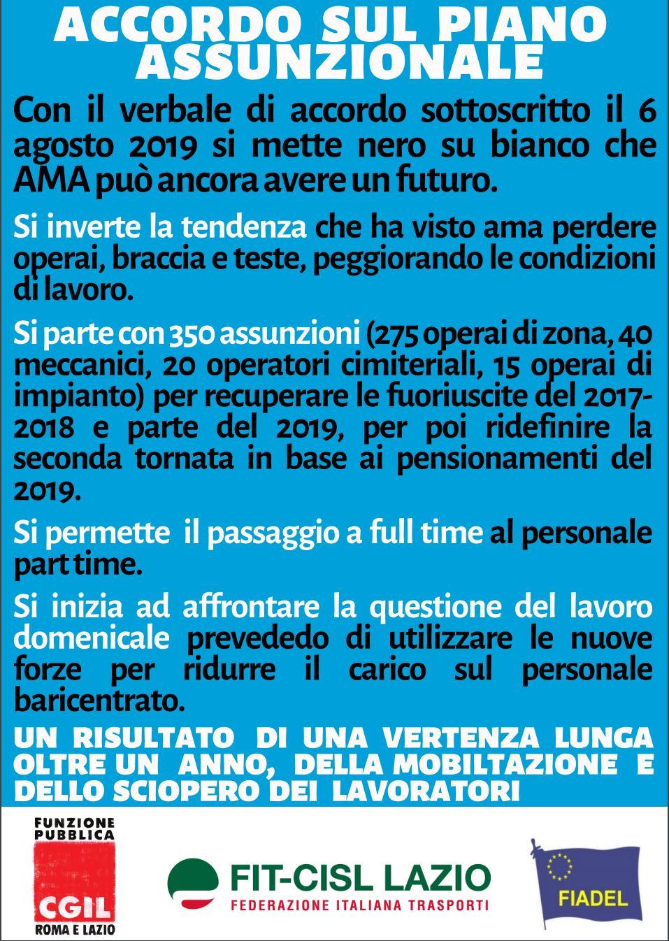 """Ama, Sindacati: """"Azienda Darà Il Via A 350 Assunzioni, Oggi Sottoscritto Accordo"""""""